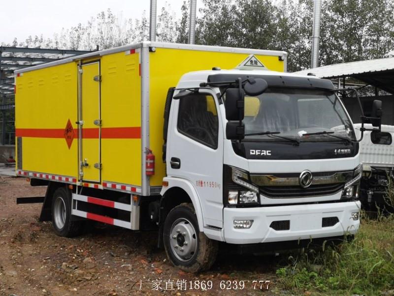 东风多利卡6.635吨5.15米国六爆破器材运输车