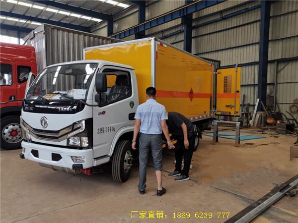 东风多利卡3.78吨4.1米国六爆破器材运输车