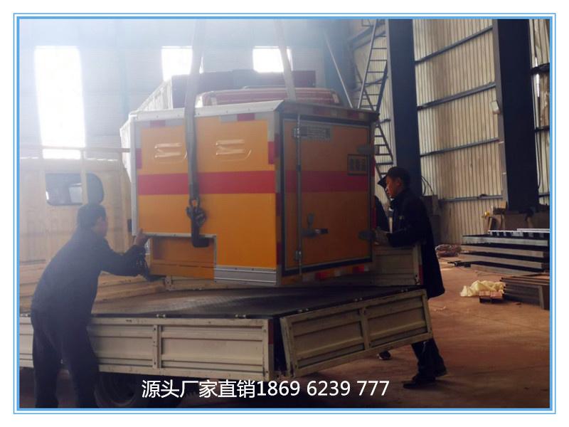 好消息:专为新客户蒋总定做的皮卡爆破器材运输车厢出库啦!