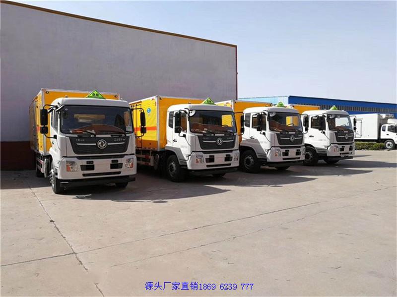 好消息:4台东风天锦10吨国六爆破器材运输车整装待发