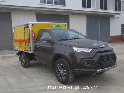 江铃国六皮卡爆破器材运输车