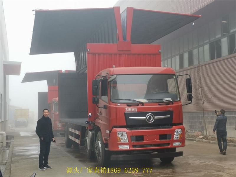 襄阳本地经销商自购底盘来厂定做东风畅行小三轴国六飞翼车厢2个