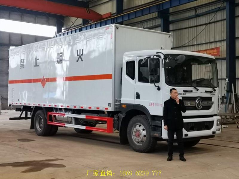 东风多利卡D9国六7.65米/6.8米/6.2米易燃液体厢式运输车