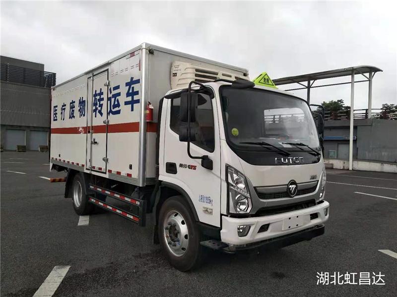 福田奥铃6.995吨国六医疗废物转运车