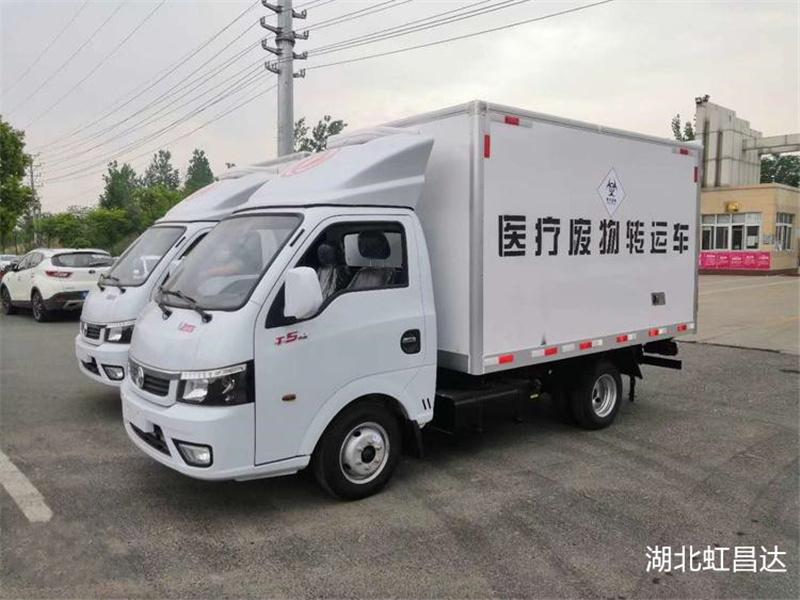 东风途逸1.1吨国六医疗废物转运车