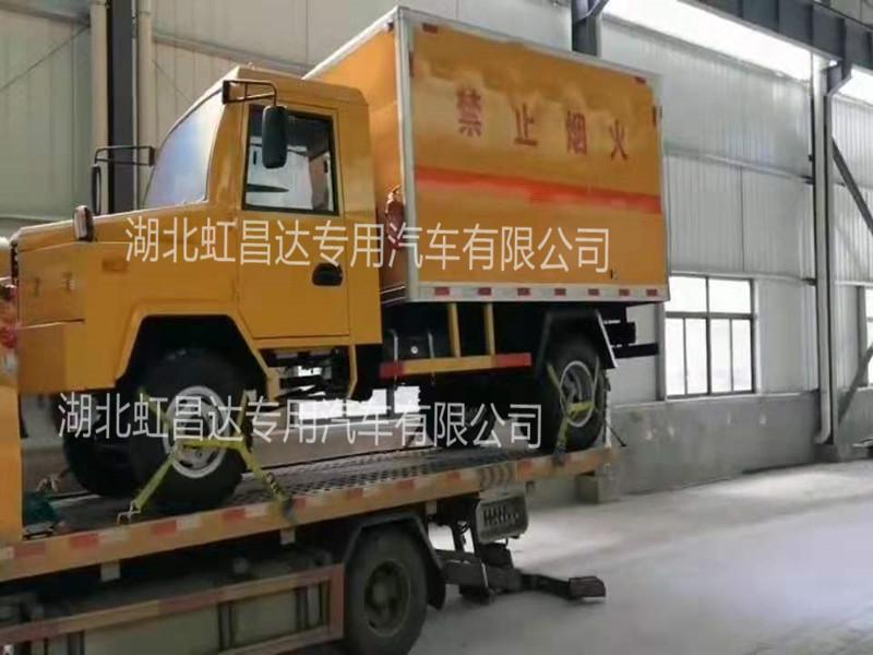 3吨井下矿用柴油机无轨爆破器材运输车