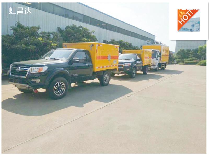 郑州日产0.5吨皮卡防爆车