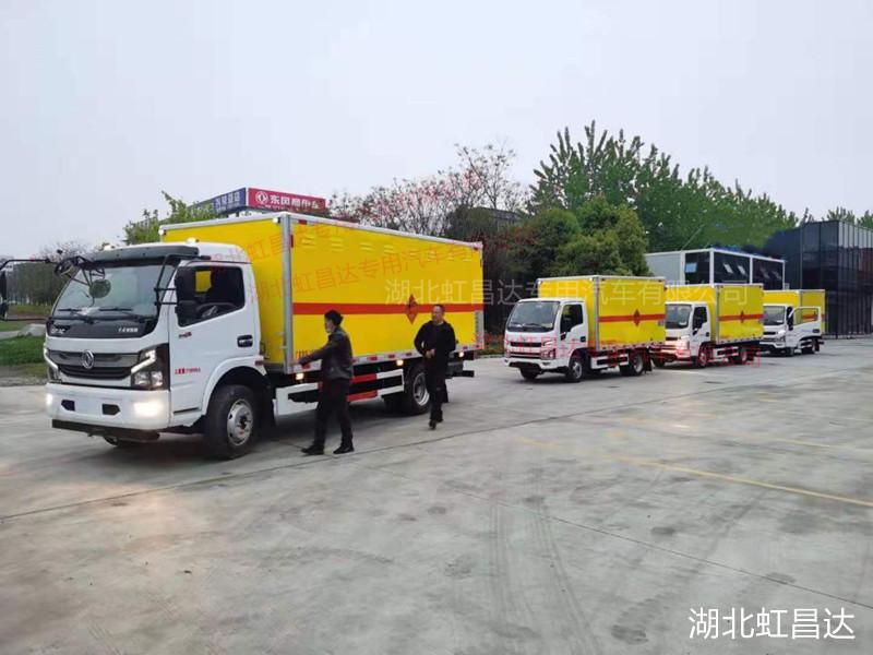东风多利卡7.205吨5米1国六炸药运输车
