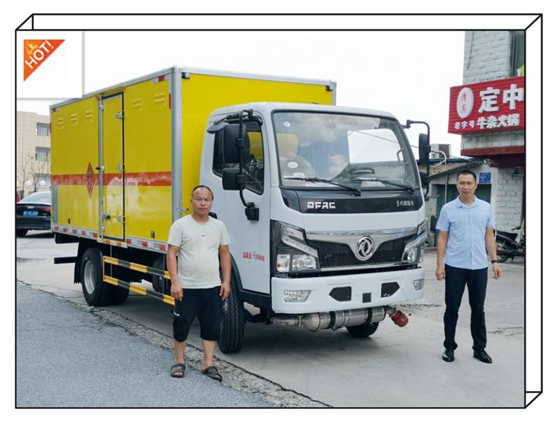 东风多利卡4吨4.15米国六爆炸物品运输车