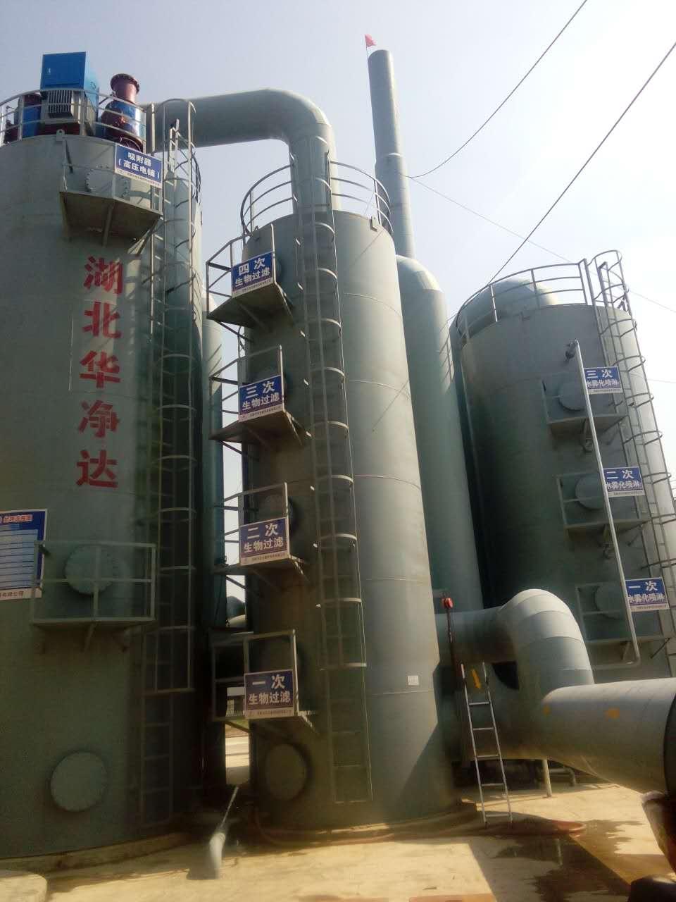 湖南沥青废气净化设备厂家浅谈沥青废气净化设备保养事宜