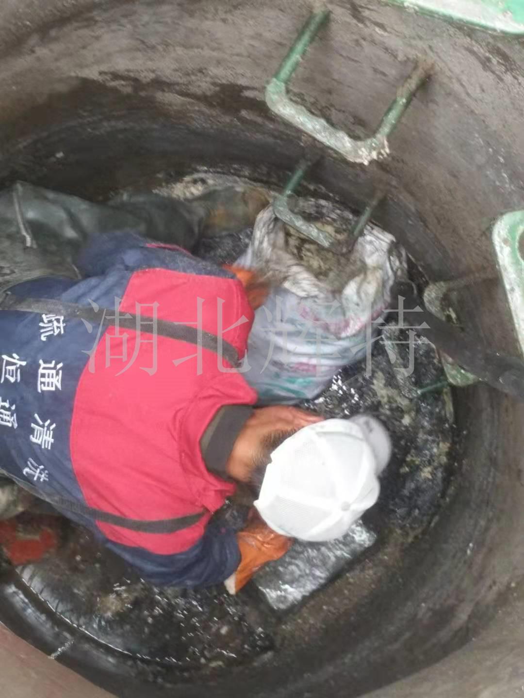 市政化糞池清理湖北輝特專業團隊隨叫隨到