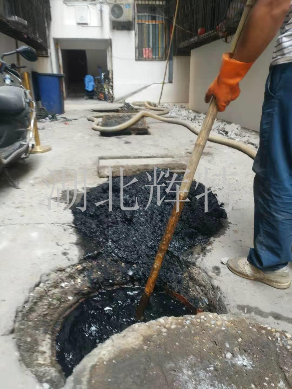 馬桶堵塞找輝特專業下水道疏通
