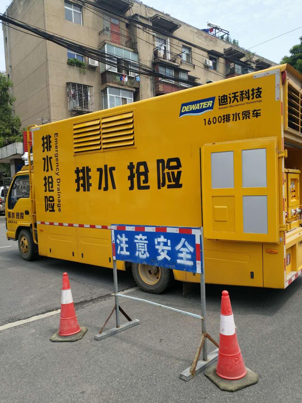 大型管道疏通工程設備