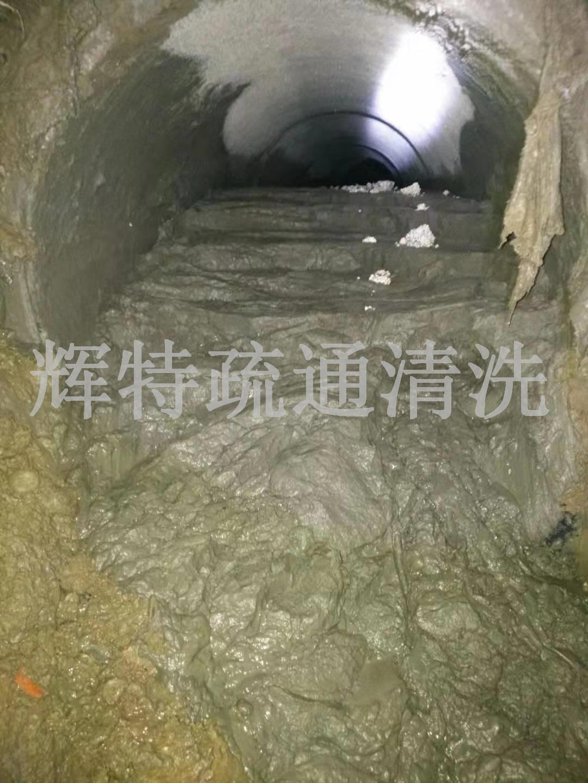 下水管堵塞疏通