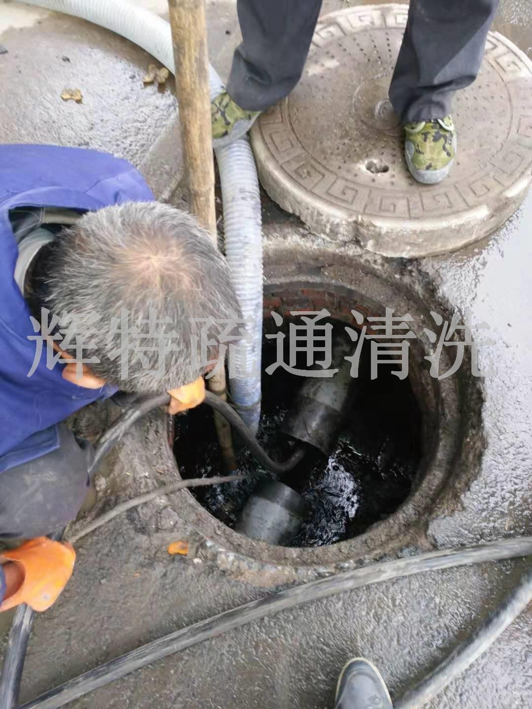下水道疏通電話