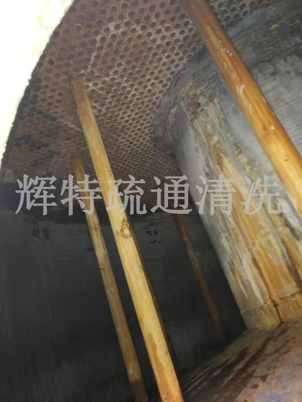 冷熱交換器排管疏通