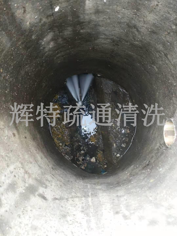 疏通下水道