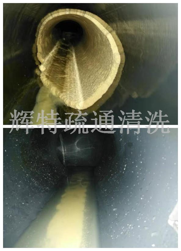 工業清洗管道