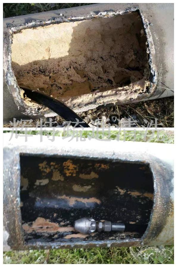 工業管道清洗疏通