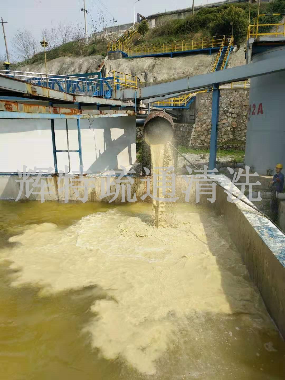 化學清洗管道
