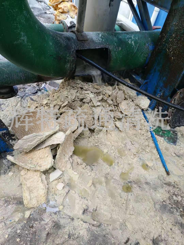 高壓清洗工業管道