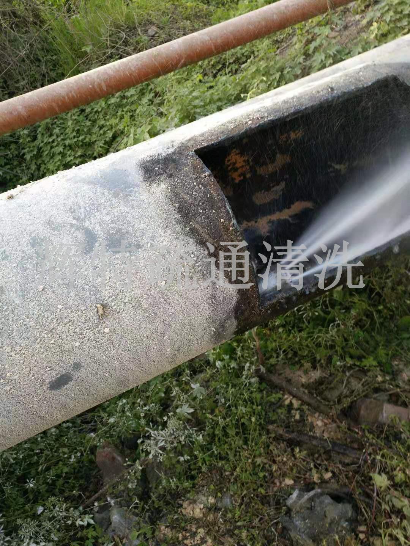 高壓清洗管道