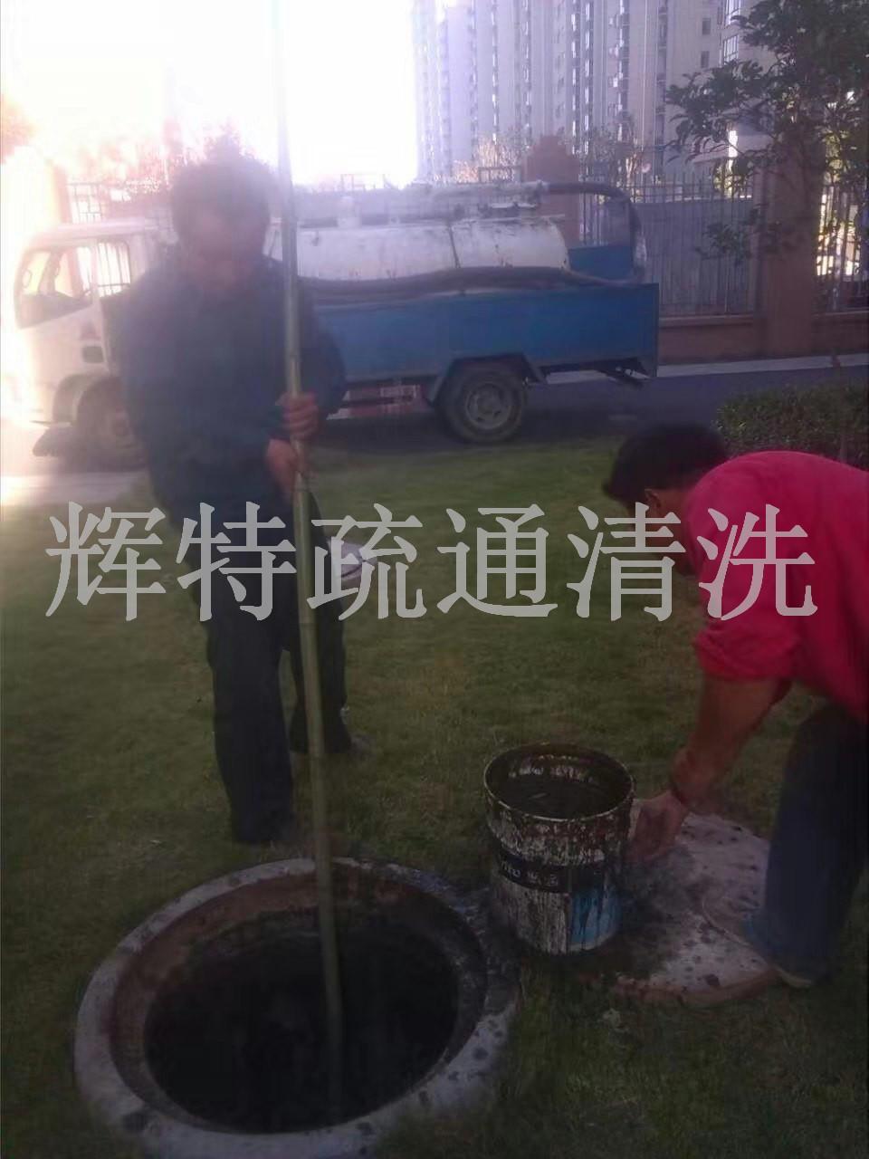 化糞池抽糞清理公司