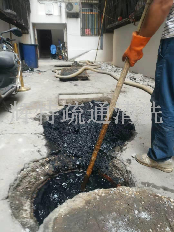 專業清理化糞池