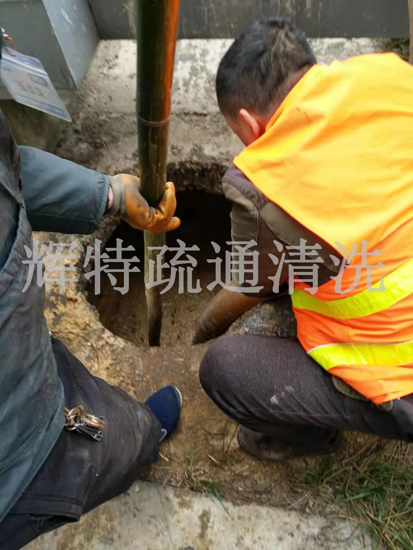 污水管道疏通清理