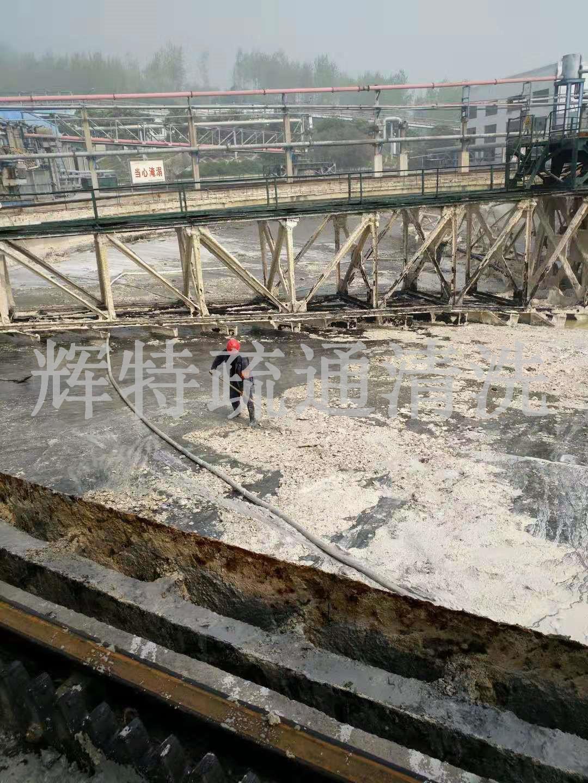 工廠污水池清理