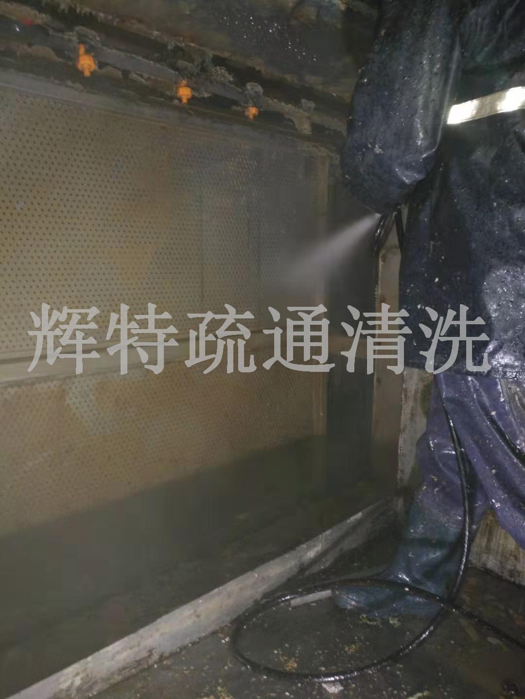 化學設備清洗