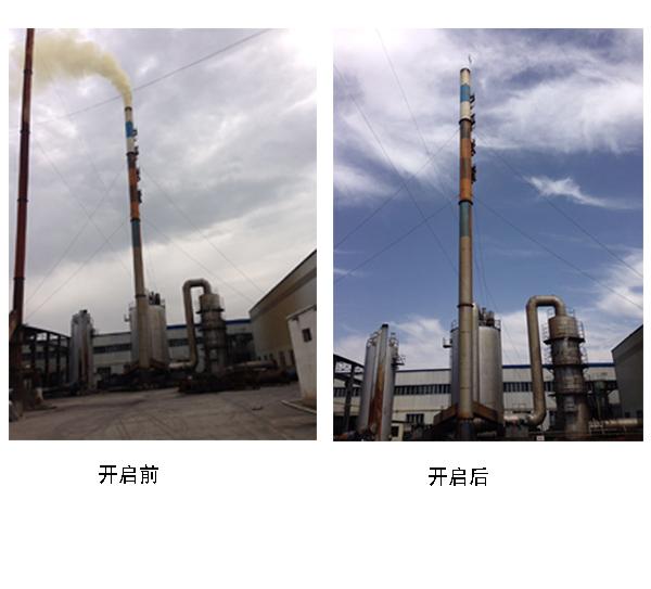 碳素厂沥青烟气净化