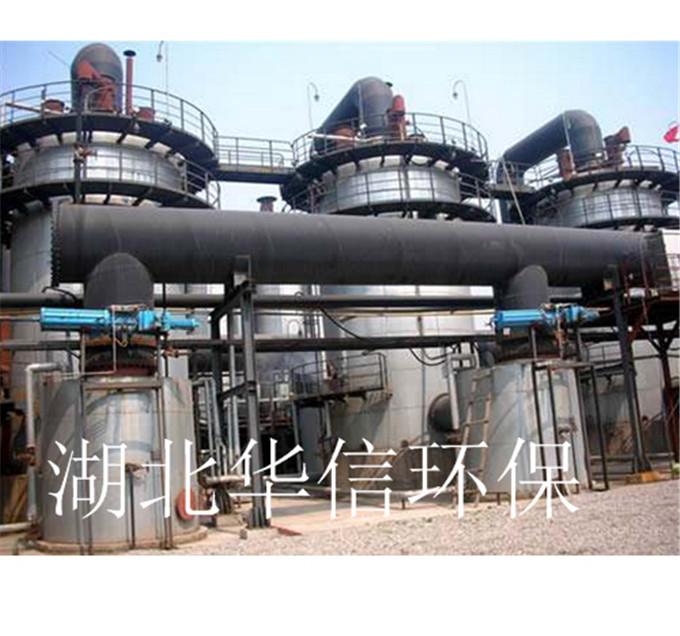 合成氨项目煤气净化