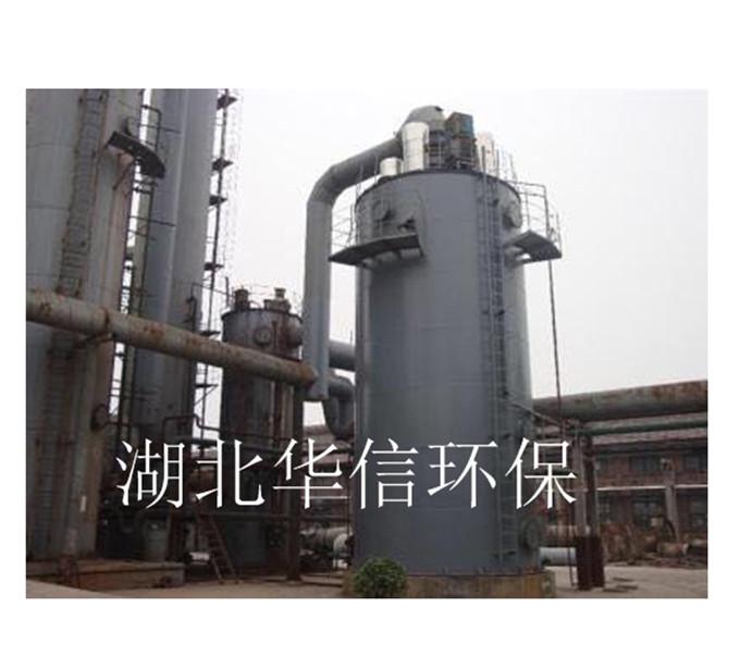 化肥厂煤气净化