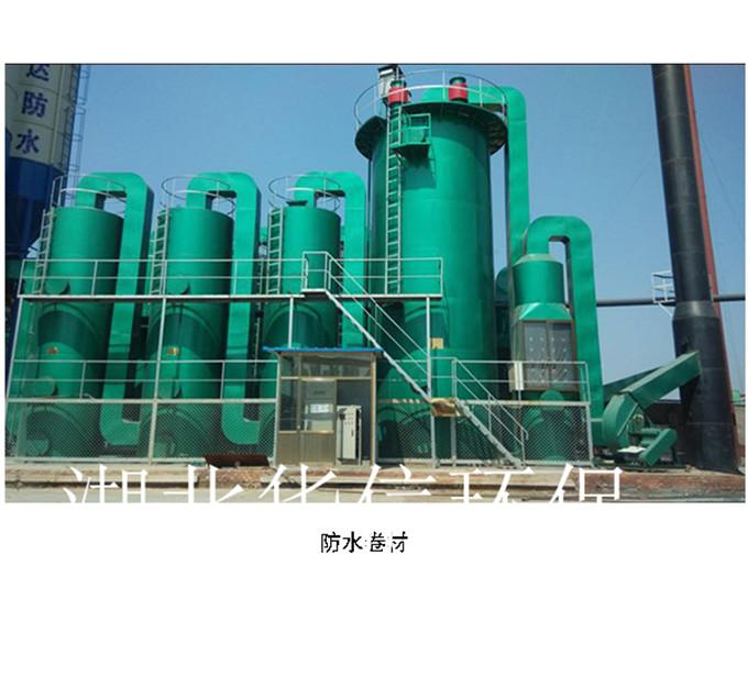 防水材料厂废气净化