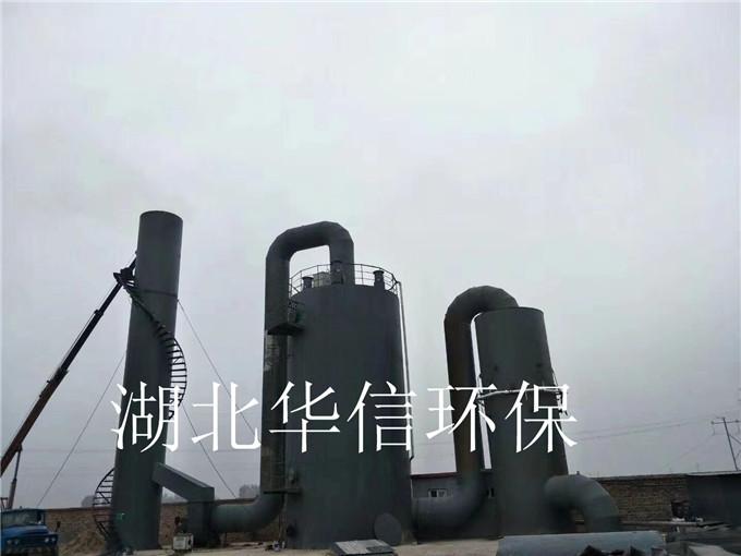 邯郸德远炭素焙烧炉用电捕
