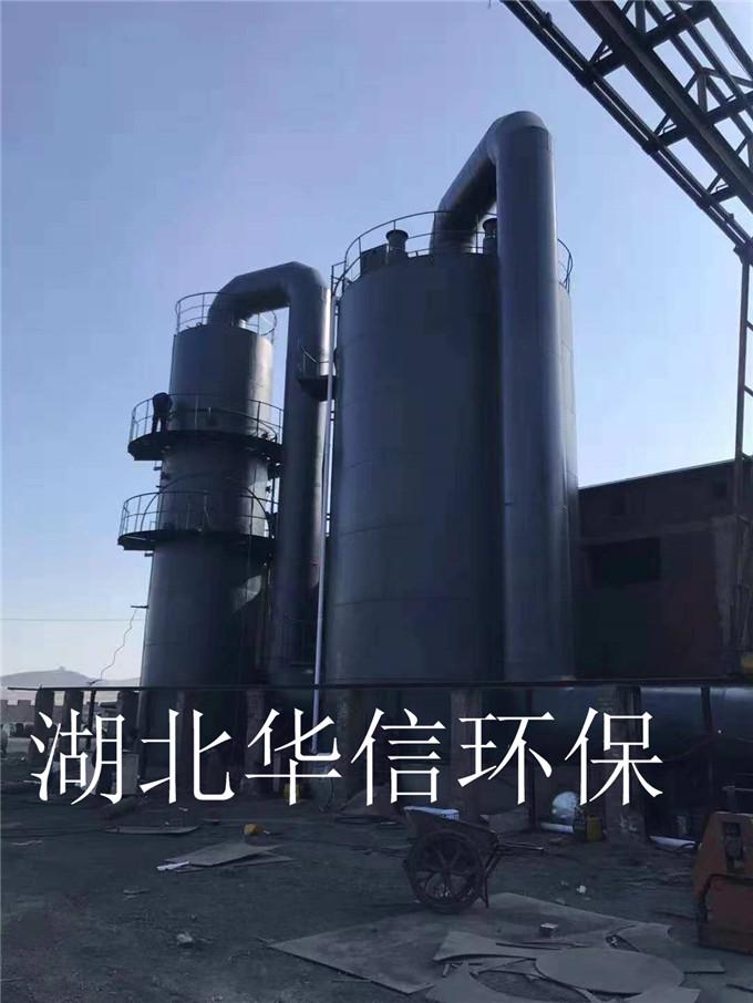 葫芦岛铁合金福利炭素厂