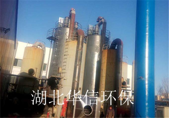 防水材料厂废气净化设备