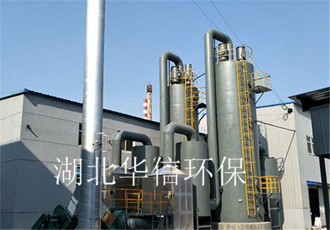 防水材料厂废气净化厂家