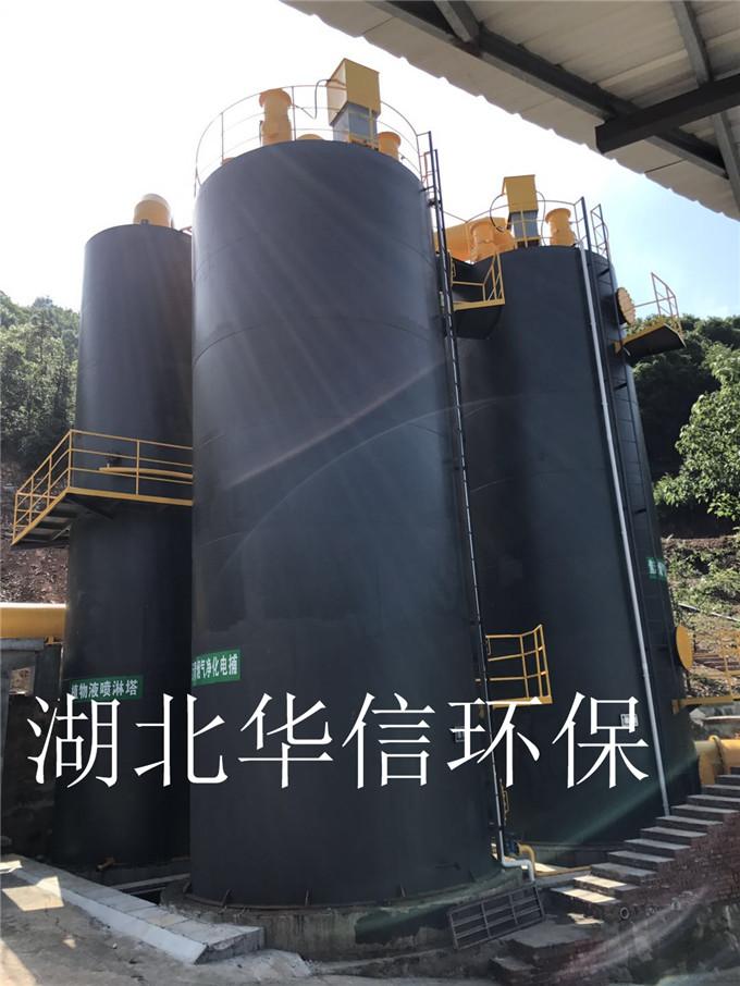 防水材料厂净化电捕