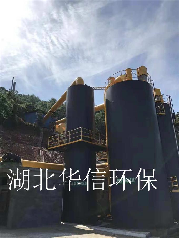 防水材料厂净化电捕焦油器