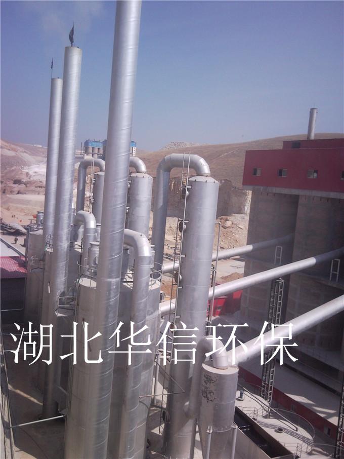 石灰窑尾气净化系统