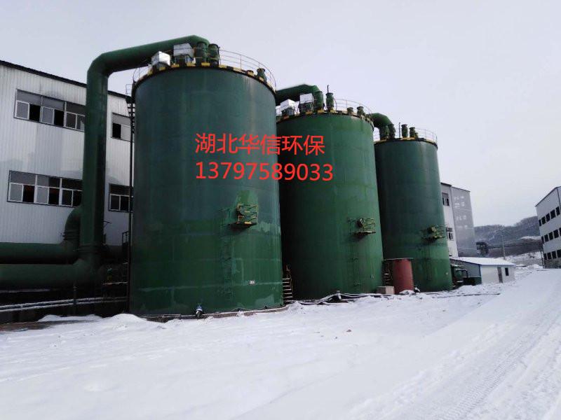 丹东鑫兴炭素焙烧炉烟气净化