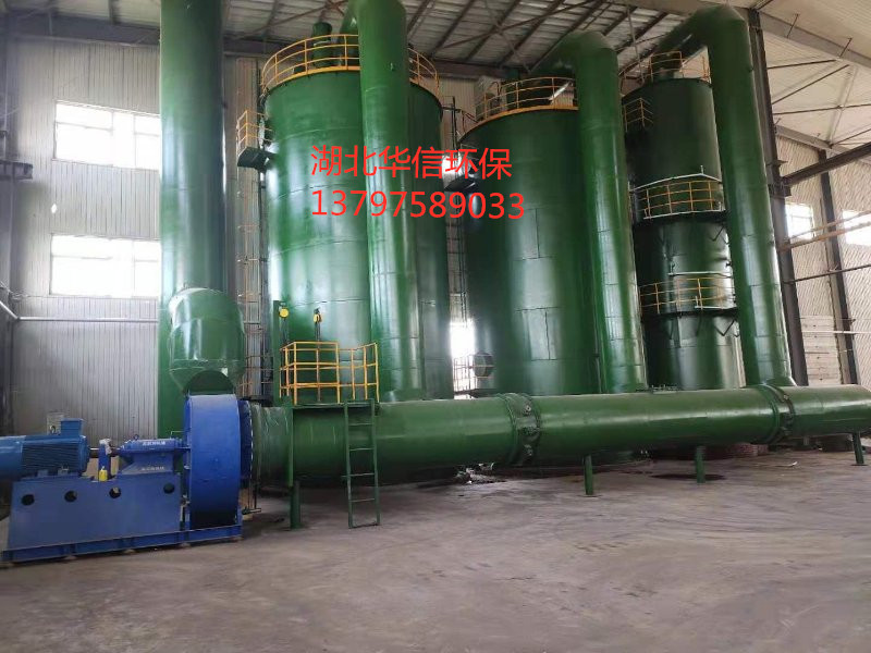 兰炭炉煤气净化电捕设备