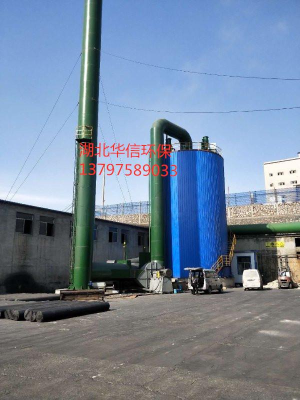 黑龙江长盛炭素36室焙烧用电捕