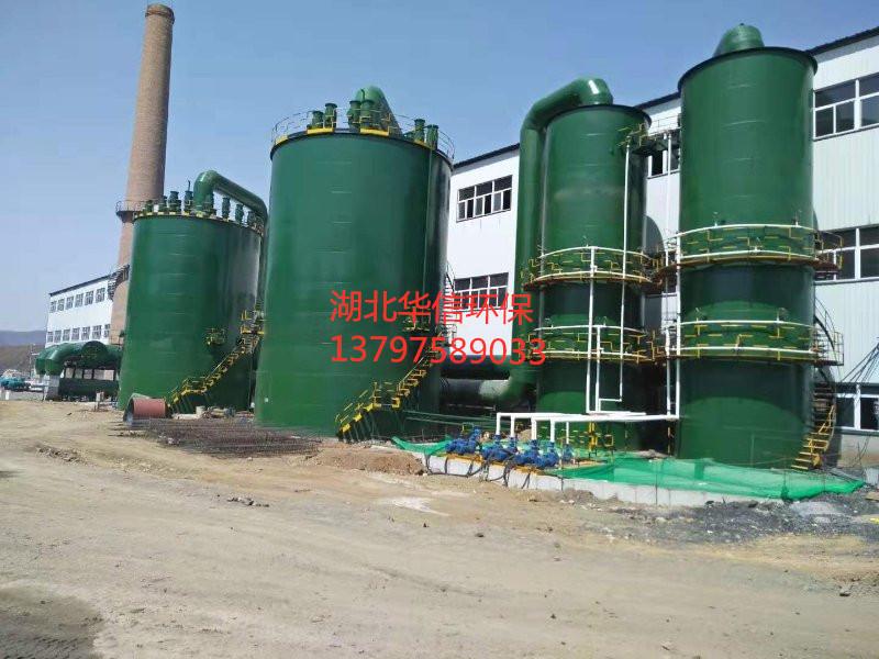 兰炭炉煤气净化电捕