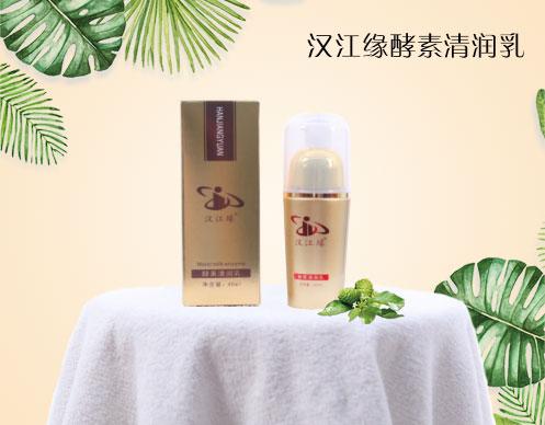 汉江缘酵素清润乳