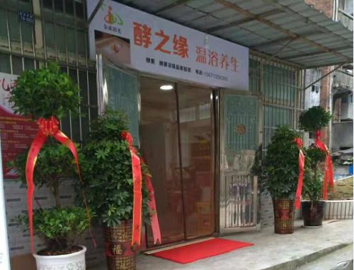 宜昌西陵区店