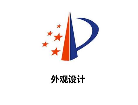 襄阳注册商标须按照商标法规定设计