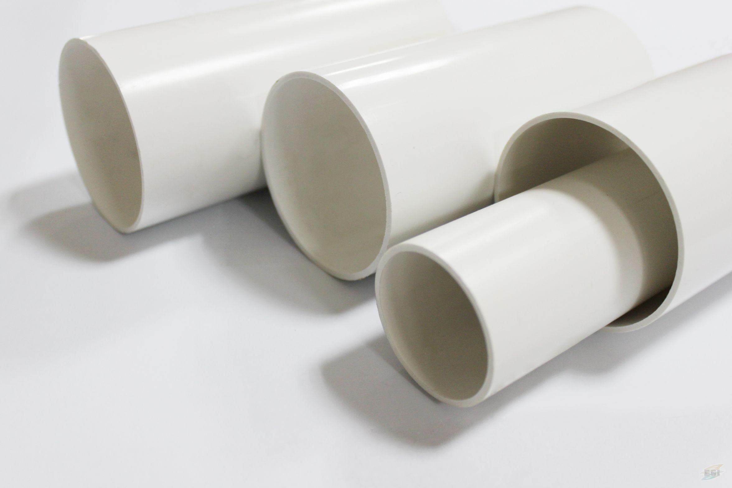 襄阳PVC穿线管